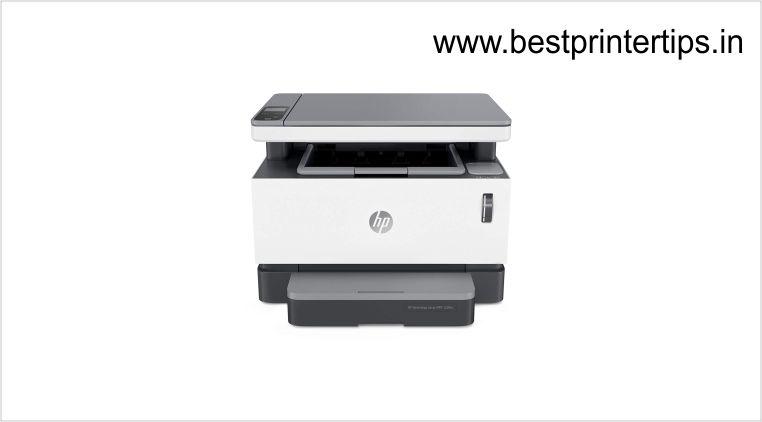 HP MFP 1200w Printer