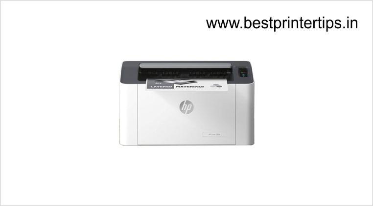 HP 103a Printer