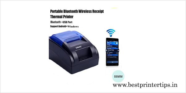 HOIN BIS Certified 58mm thermal Printer.